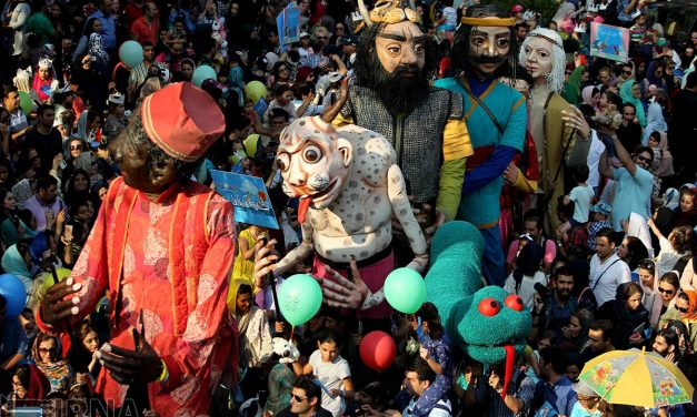The 16th Mobarak International Puppet Theatre Festival, Tehran, August 2016