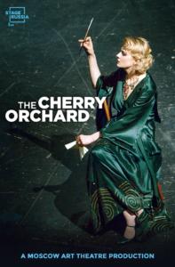 sru-002_cherry-orchard_productimage_en_xx_rgb_674x1024_72dpi_20160627_06