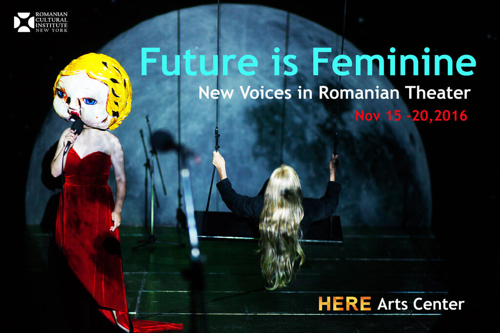 future_is_feminine_eflyereee