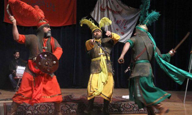 Ta'ziyeh – Ritual Performance During Muharram