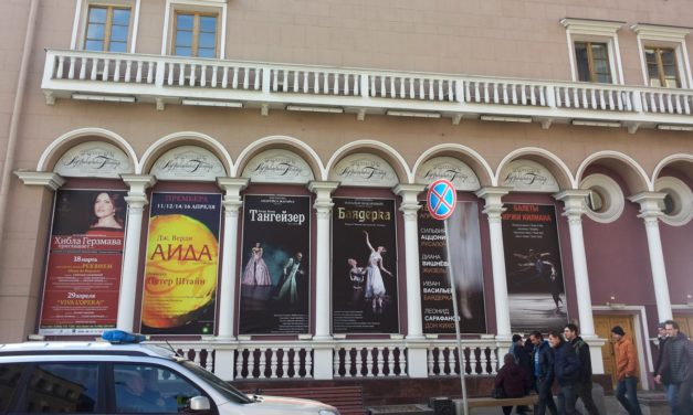 Laurent Hilaire Named New Director of Stanislavsky Theater in Moscow