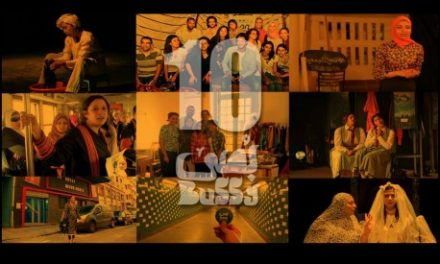 "BuSSy Project to Stage ""Forced"" Based on Personal Testimonies of Sexual Violence"