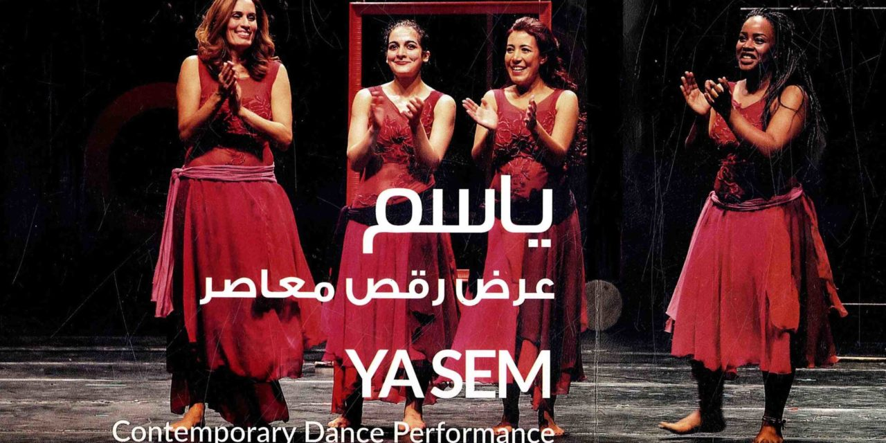 """Ya Sem"": An Egyptian Feminist Performance Closes The 23rd Cairo International Fes­tival for Contemporary and Experi­mental Theatre"