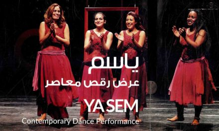 """""""Ya Sem"""": An Egyptian Feminist Performance Closes The 23rd Cairo International Festival for Contemporary and Experimental Theatre"""