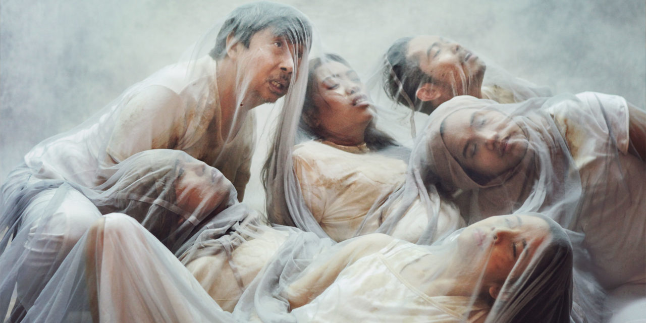 """The Tempest Reimagined"" at The Philippine Educational Theater Association (PETA)"
