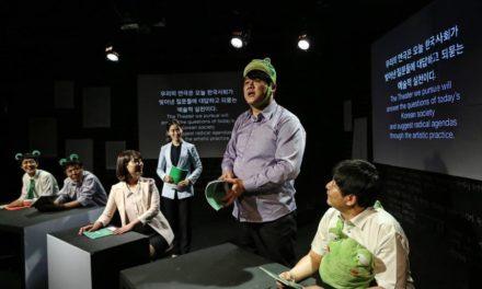 Censorship and Collaboration: A Look at Korean Theatre in 2016