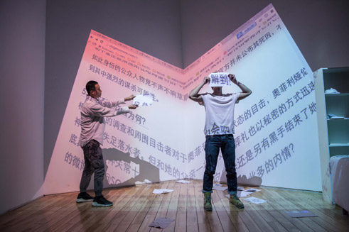 Art in Public Spaces: Immersive and Site-Specific Theatre Off-Stage in China