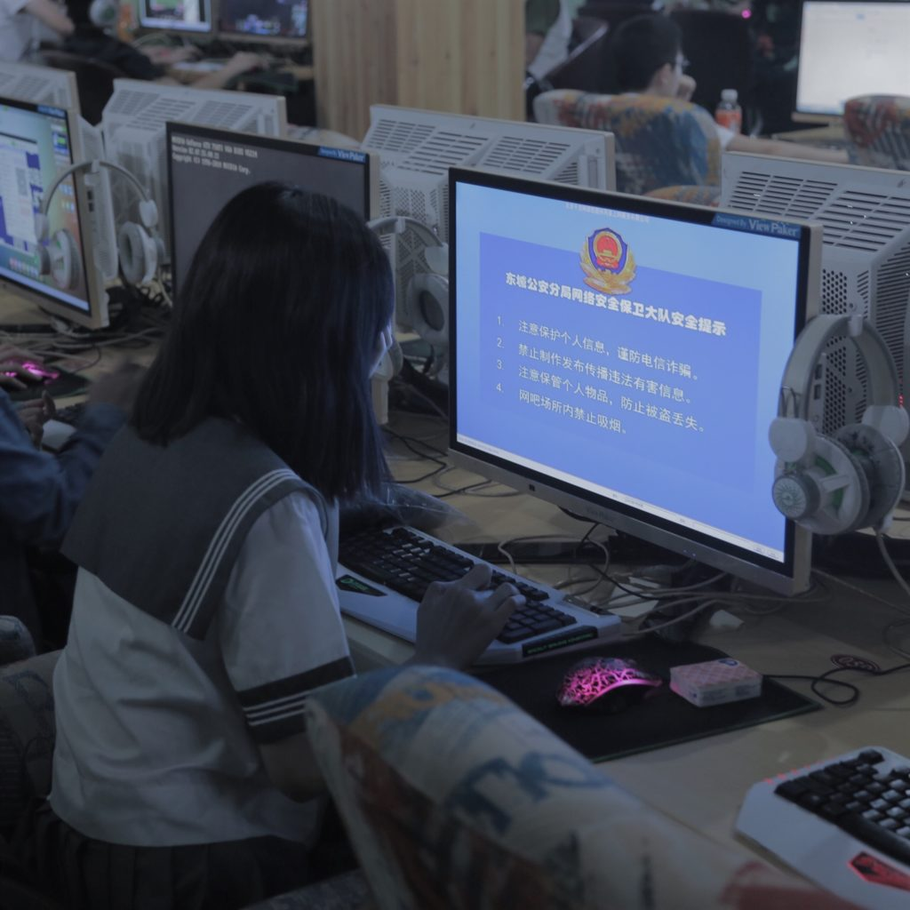 """Speed Show: Drifting Internet Café"" created and directed by Sun Xiaoxing, 2016. Photo credits: Sun Yue"