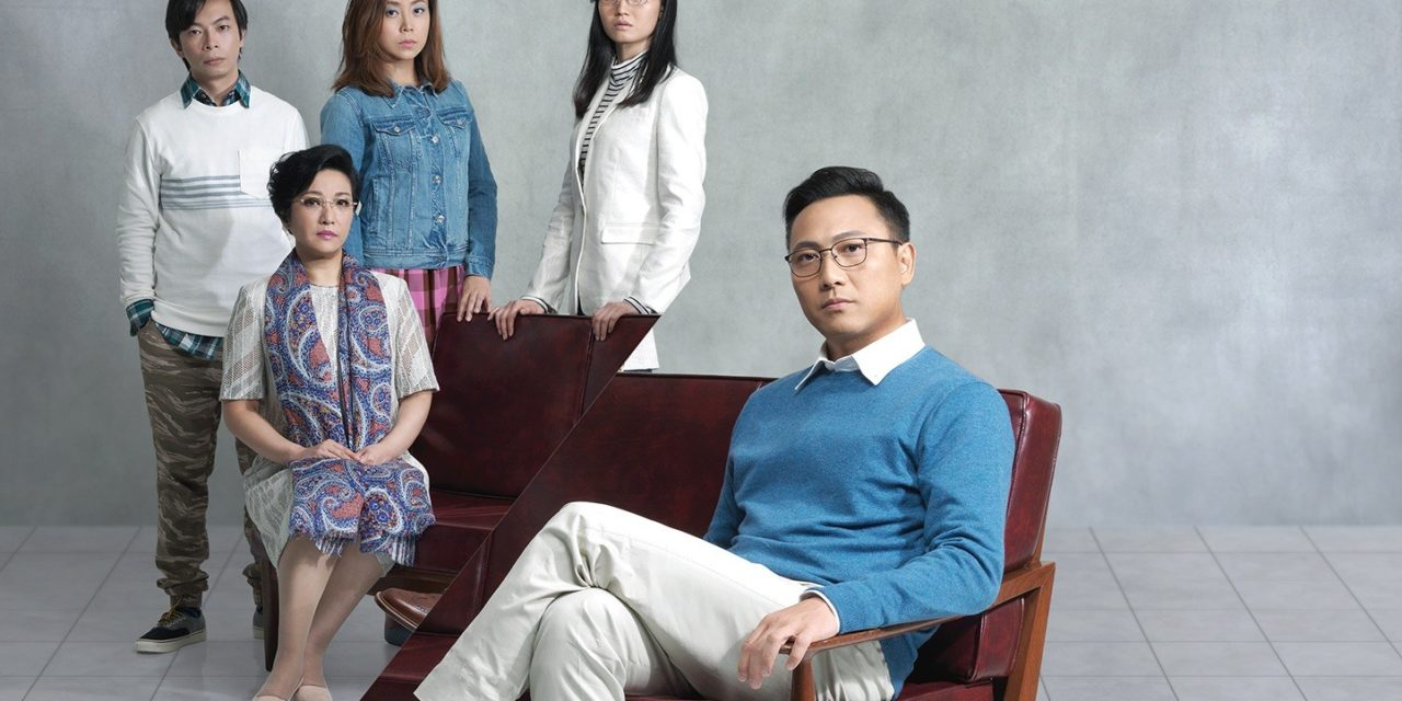 "Hong Kong's Turbulent Times on Stage in Loong Hong-Man's ""A Floating Family"""