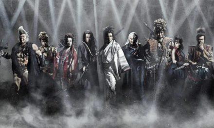 Samurai Drama to Put Unique Spin On Evolution of Theater