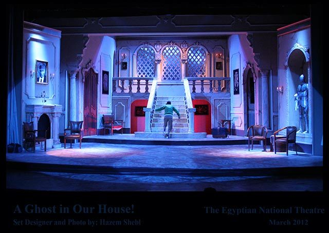 Hazem Shebl Appointed Vice President Of Prestigious International Theatre Organization