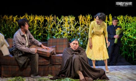 """Buried Child"" in Hong Kong: Disparate Americana"