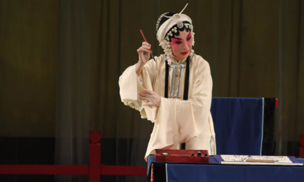 Chinese Opera Festival: Showcasing Troupes from Across China