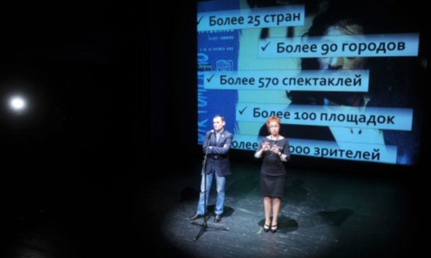 Russian Theatre Offers Subtitles On Tablets For Foreigners