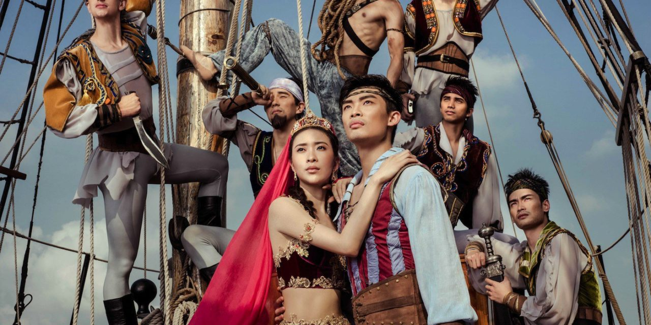 A 160-Year-Old Pirate's Ballet Makes Its Asian Debut In Hong Kong