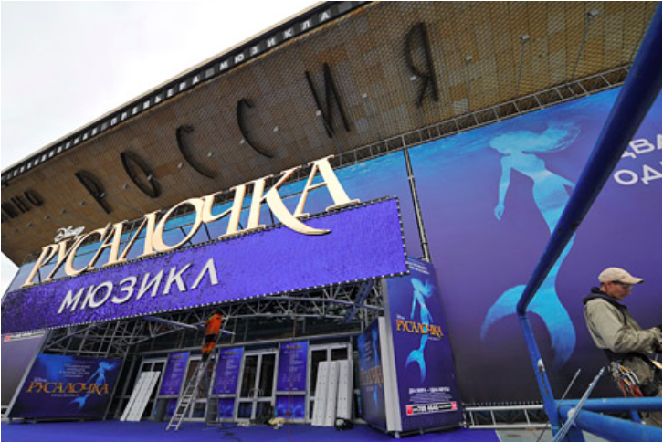 The Rossiya Theatre Has Opened For Musicals