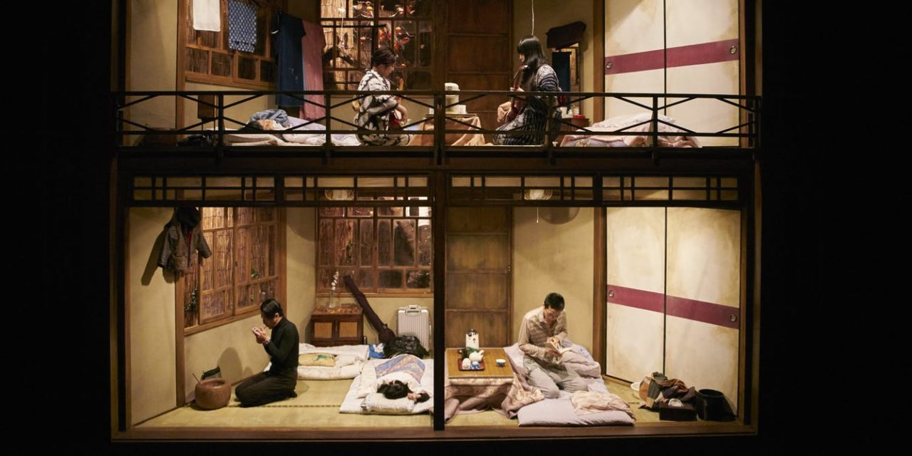 """Kuro Tanino's """"The Dark Inn"""" Illustrates Our Inability To Let Go Of Our Desires"""