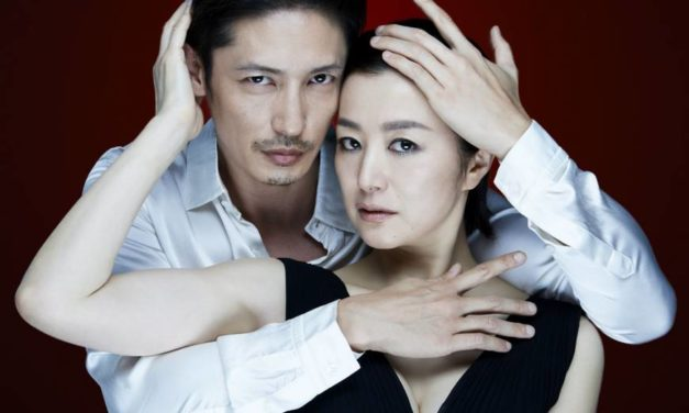 "Wanton Desire Proves To Be Timeless And Borderless In Japanese Version Of ""Les Liaisons Dangereuses"""