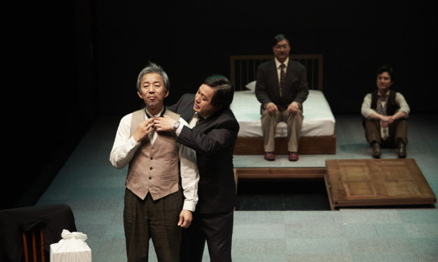 Leaving for Good: Two New Plays on Korean Immigrants and the Cold War | Part 1