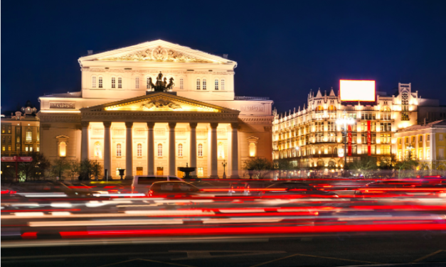 5 Things You Probably Didn't Know About The Bolshoi Theater