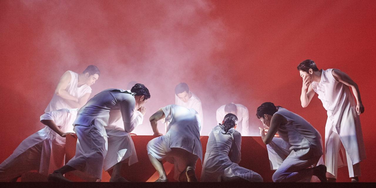 """Goodbye, Mr. Yi Sang"": Seoul Performing Arts Company's New Experiment"