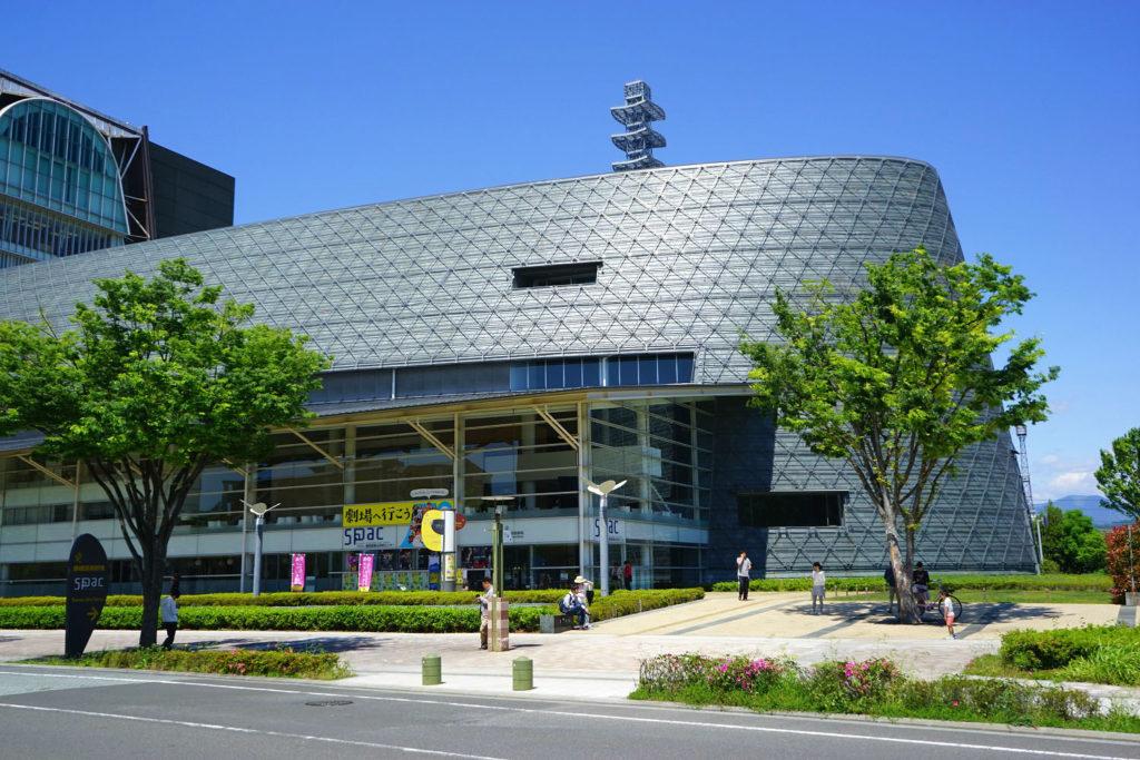 SPAC, Shizuoka Performing Arts Center