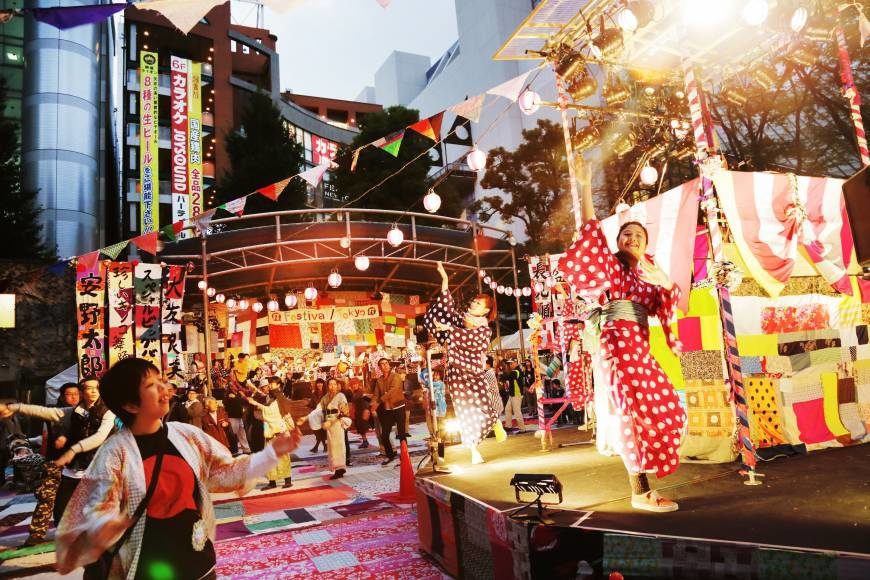 Festival/Tokyo Speaks With A Defiant Voice