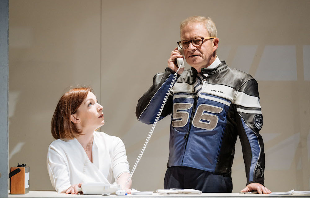 """Genesis Inc"" at The Hampstead Theatre"