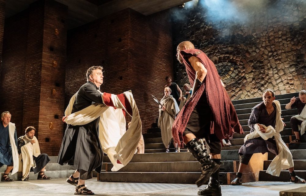 """Imperium"" at The Gielgud Theatre"
