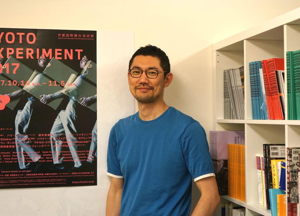 Yusuke Hashimoto (Kyoto Experiment)