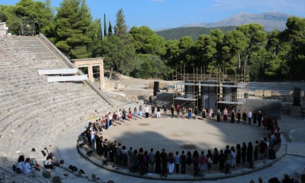 Epidaurus Lyceum: International Summer School Of Ancient Drama