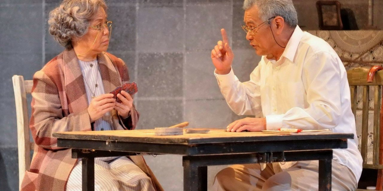 "Pulitzer-Prize Winning Play ""The Gin Game"" Returns To Hong Kong"
