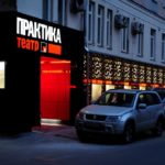 When Theatre Meets Contemporaneity: Praktika Theatre In Moscow