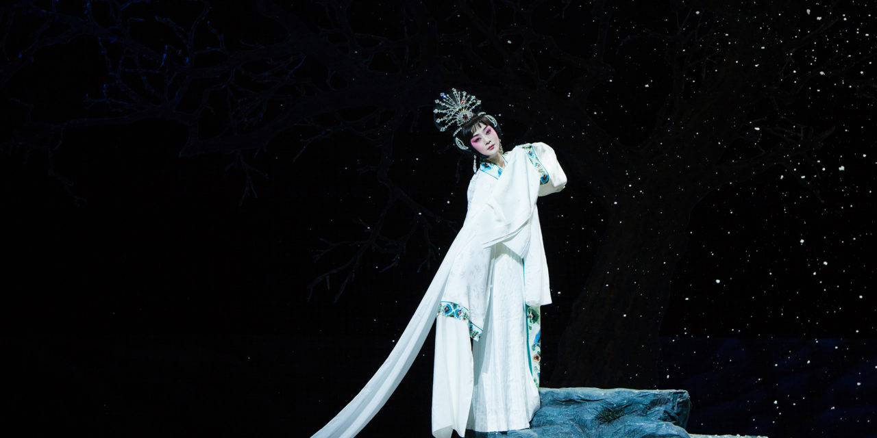 "A Tragedy With A Happy Ending: ""The Emperor And The Concubine"" By The China National Peking Opera Company At London's Sadler's Wells"