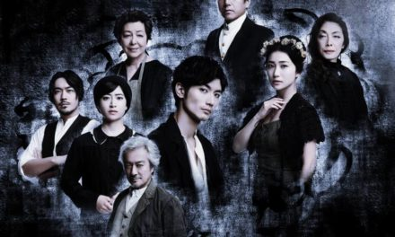 """""""Crime And Punishment"""": The Crime You'll Be Glad You Were A Witness To"""
