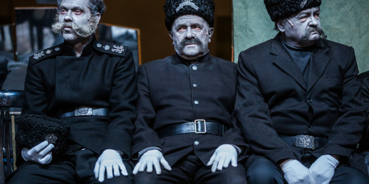 Russian Theatre: The Century of Violence
