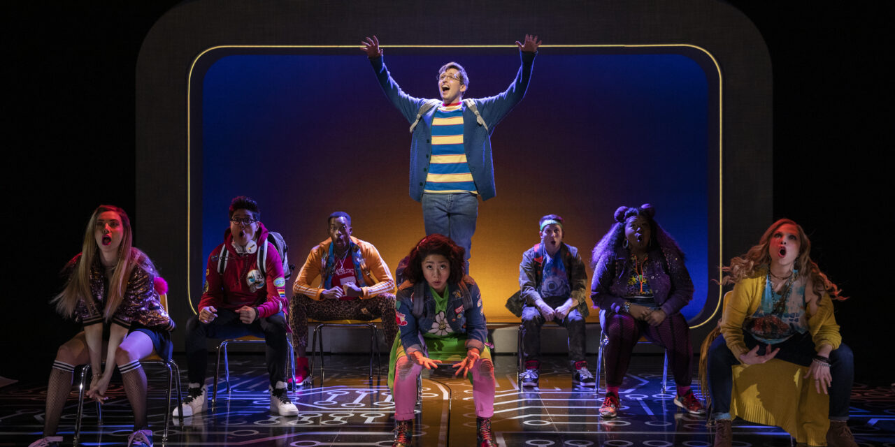 """Be More Chill"" Brings Broadway Viral, Rewiring The High School Musical"
