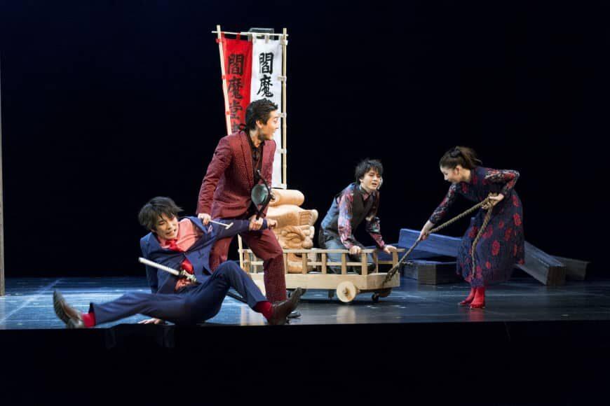 Transforming The Traditional World Of Kabuki With Kinoshita-Kabuki