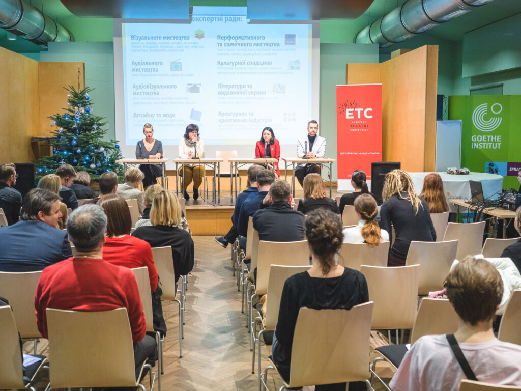 "Presentation at the forum ""The Ukrainian Theatre Landscape and Its Future Development"", Goethe Institute, Kyiv, December 2018. Photo credit: Oleksii Tovpyha"