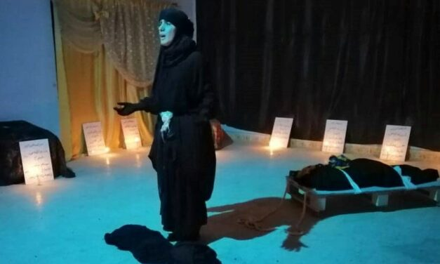 Criticizing Patriarchy and the Status Quo in Iraq: A One-Woman Show