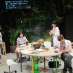 "Oriza Hirata's ""In the Heart of a Forest"": Mastering Multilingual Performance"