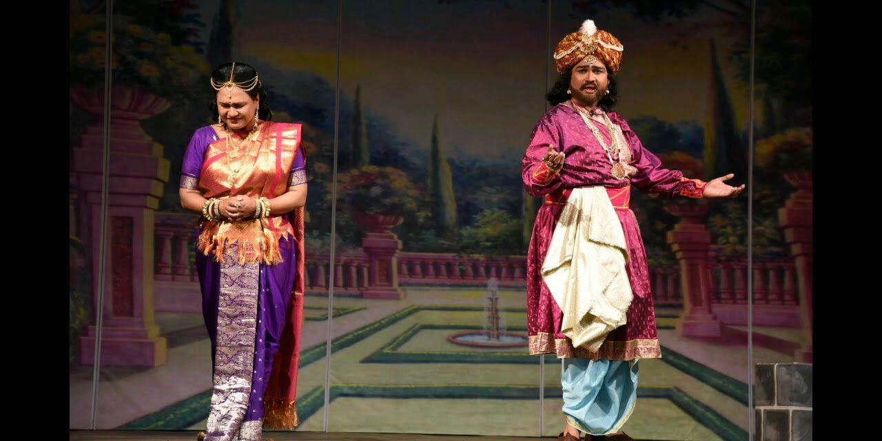 Sangeet Natak: Live and Kicking