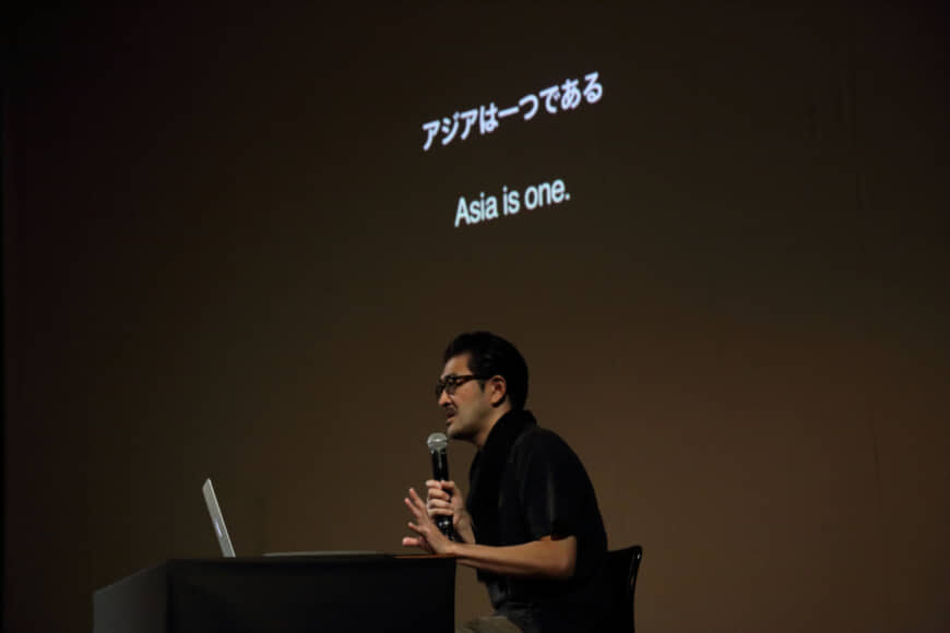 Aichi Triennale 2019: Political Art, Censorship, and Democracy