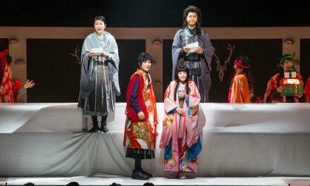"""A Night At The Kabuki"": Giving a Classic Love Story the Queen Treatment"