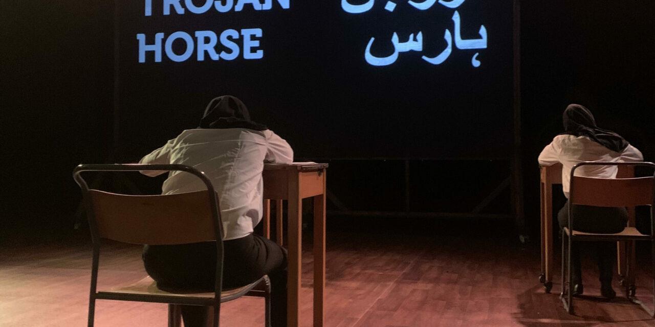 Translating Trojan Horses