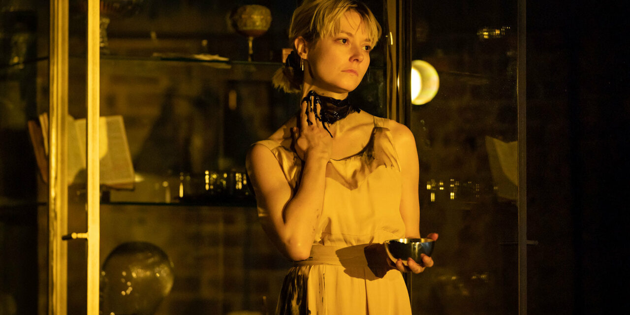"John Webster's ""The Duchess of Malfi"" at the Almeida Theatre"