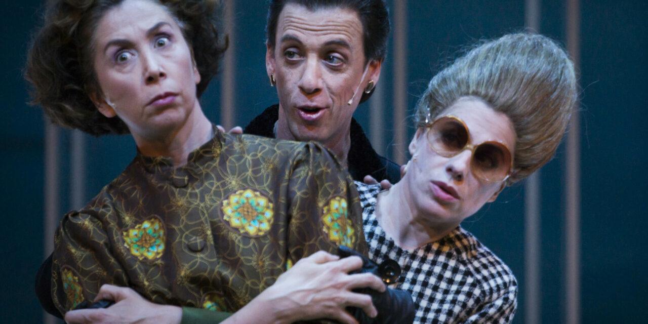 "Isabelita Perón in the Spotlight: ""Happyland"" at Buenos Aires' Teatro San Martin"