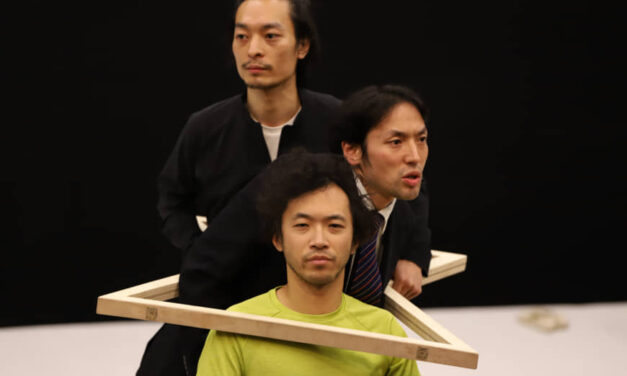 Capitalizing on the Pull of Experimental Japanese Theatre