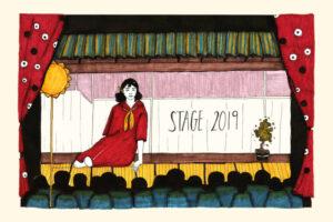 p12-tanaka-stage2019-a-20191220-870×579