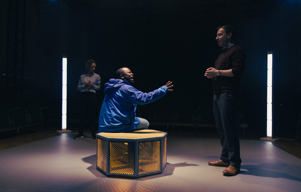 "Tim Cowbury's ""The Claim"" at Shoreditch Town Hall: Quietly Satirical Account of Political Asylum"